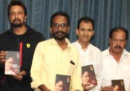 Sudeep release Nanu Parvathi book