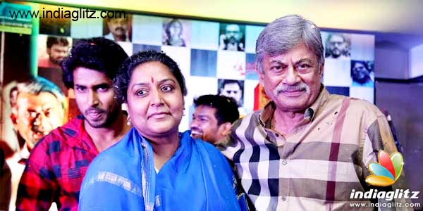 ananth nag daughter aditi marriageananth nag movies, ananth nag comedy movies, ananth nag wife, ananth nag songs, ananth nag actor, ananth nag daughter, ananth nag recent movies, ananth nag and lakshmi, ananth nag comedy movies list, ananth nag movies list, ananth nag kannada movies, ananth nag daughter aditi marriage, ananth nag hit songs, ananth nag son, ananth nag date of birth, ananth nag lakshmi movies, ananth nag tamil actor age, ananth nag old movies, ananth nag wife photos, ananth nag height