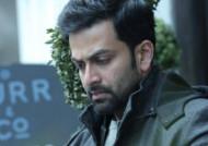 Prithviraj releases Aadujeevitham casting call list