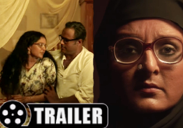 Watch 'Aami' Trailer