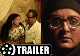 Watch 'Aami' Trailer