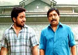 'Aravindante Athidhikal' First Look Poster