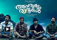 'Avarude Raavukal' Trailer