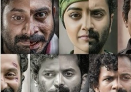 Fahadh Faasil's Carbon: Here's the intriguing first look poster