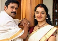 Finally! Manju Warrier comes in support for Dileep