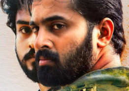 'IRA' First Look Poster