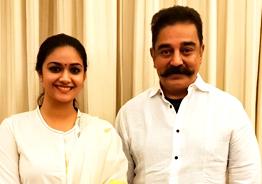 Kamal blesses Keerthy Suresh for 'Nadigaiyar Thilagam'