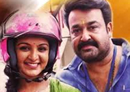 Mohanlal announces his next: A MEGA Budget Visual grandeur!