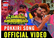 'Pokkiri Simon' Video Song