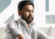 Dileep's 'Ramaleela' First Look Poster
