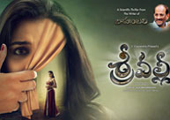 Srivalli Review
