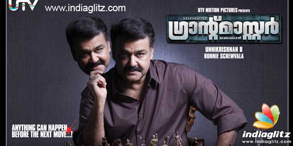 No sequel for mohanlals grandmaster malayalam movie news there were reports doing teh rounds that mohanlals hit movie grandmaster directed by b unnikrishnan will have a sequel soon voltagebd Choice Image