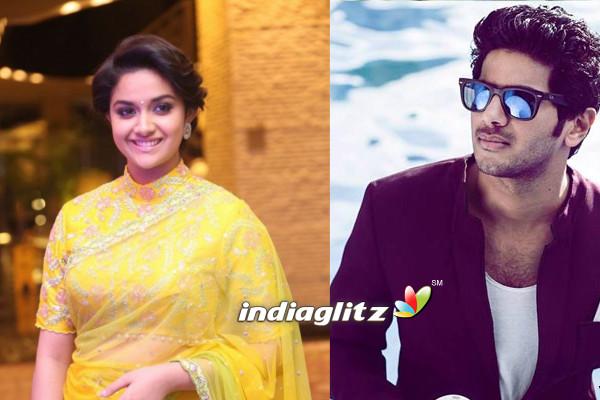 Dulquer Salmaan To Play Gemini Ganesan In Savithri S Biopic: Savithri's Biopic To Be Made In Malayalam Too? Here's What