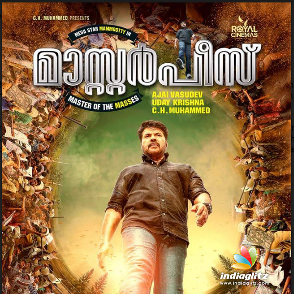 Master malayalam movie download / Obsidian mirror plot