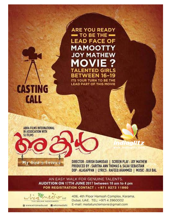 Casting Call For Mammootty Joy Mathew Movie Uncle