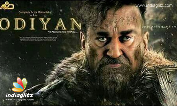 Mohanlal's Odiyan first look poster - Shocking young Avatar