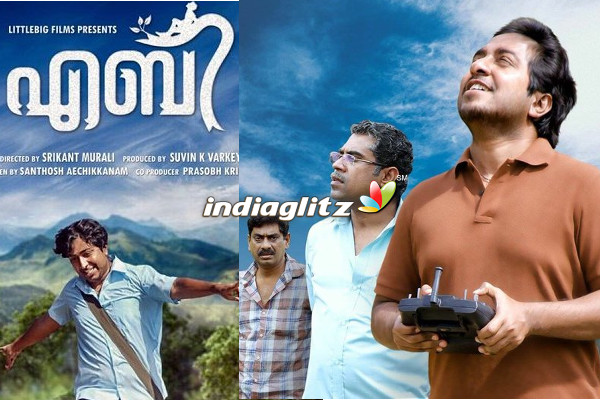 Aby Review Aby Malayalam Movie Review Story Rating Indiaglitz