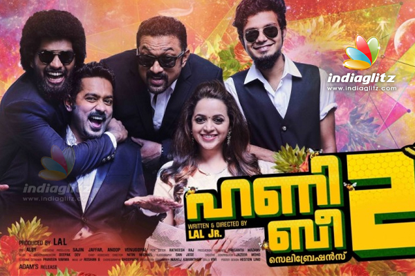 honey bee full malayalam movie free instmank