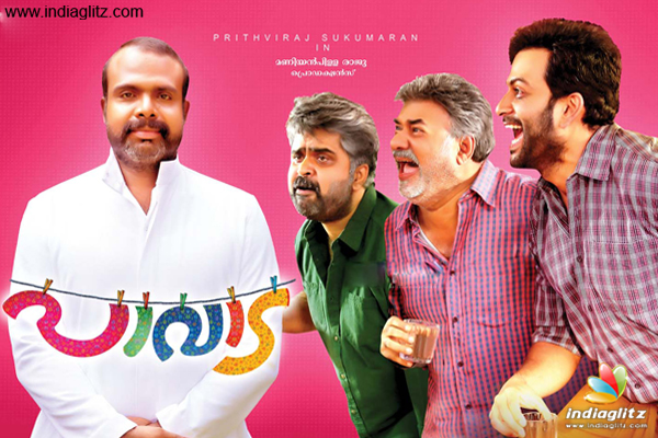 Pavada Review-Rating-Theater Report - onlookersmedia