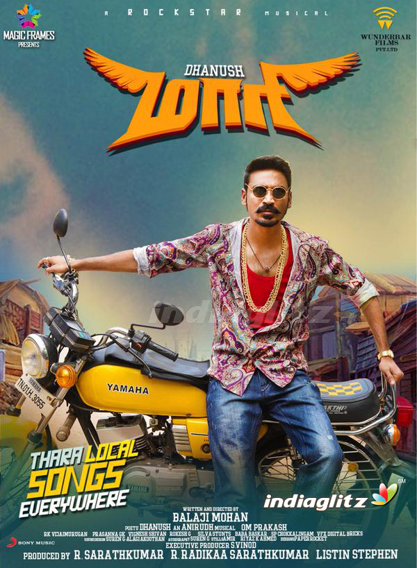 spartan tamil movie download