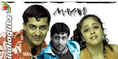 Mayavi