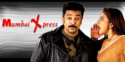 Mumbai Xpress