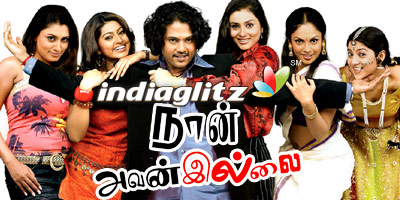Sangamam tamil movie mp4 songs download