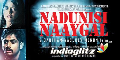 Nadunisi Naaygal