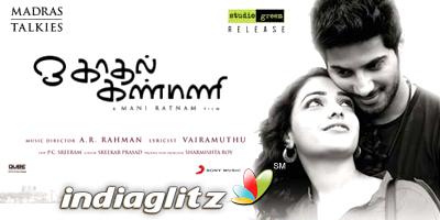 Rakshana movie review