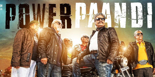 Image result for PA. PAANDI