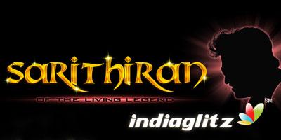 Sarithiran (Short Film)