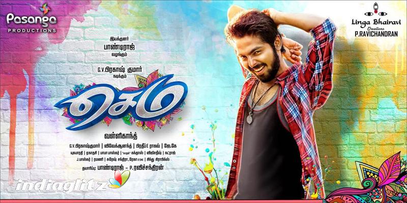 List of tamil Upcoming Movies  Tamil Movie News