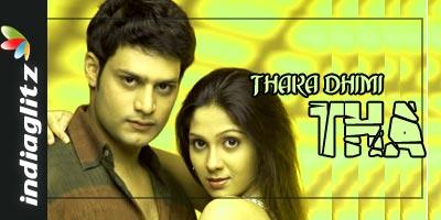 Thaka Dhimi Tha