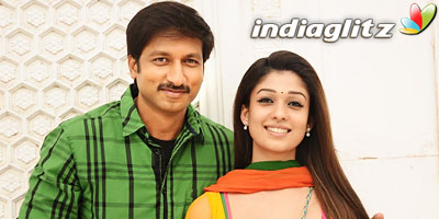 Untitled Gopichand - Nayantara Movie