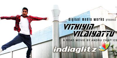 Vithiyin Vilaiyattu