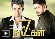 '7 Naatkal' Movie Trailer