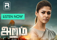 'Aramm' Movie Songs