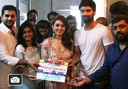 Auraa Cinemas Production No 2 Pooja Gallery