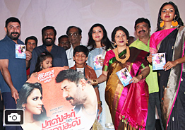 'Baskar Oru Rascal' Audio Launch Gallery
