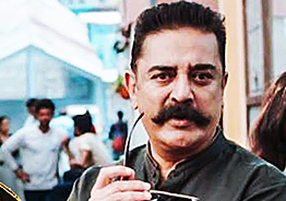 Shocking! Kamal Haasan to quit Bigg Boss?