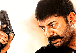 New release date for Arvind Swamy's next