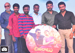 'Chinna Babu' (Telugu) Audio Launch