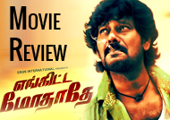 'Enkitta Mothathey' Movie Review