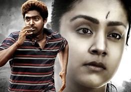 'Naachiyaar'- First weekend collection report