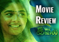 'Ilai' Movie Review