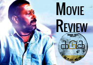 'Kadugu' Movie Review