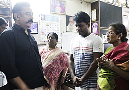 Kamal pays his last due for Balakumaran