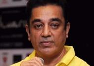 கமல்ஹாசன் சந்திக்கும் 3வது முதல்வர் யார் தெரியுமா?