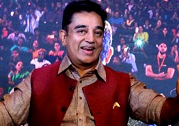 Kamal Haasan's advice to Rahul Gandhi