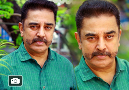 Kamal Haasan New Stills